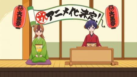 """Сейю аниме """"Uchi no shishou wa shippo ga nai"""""""